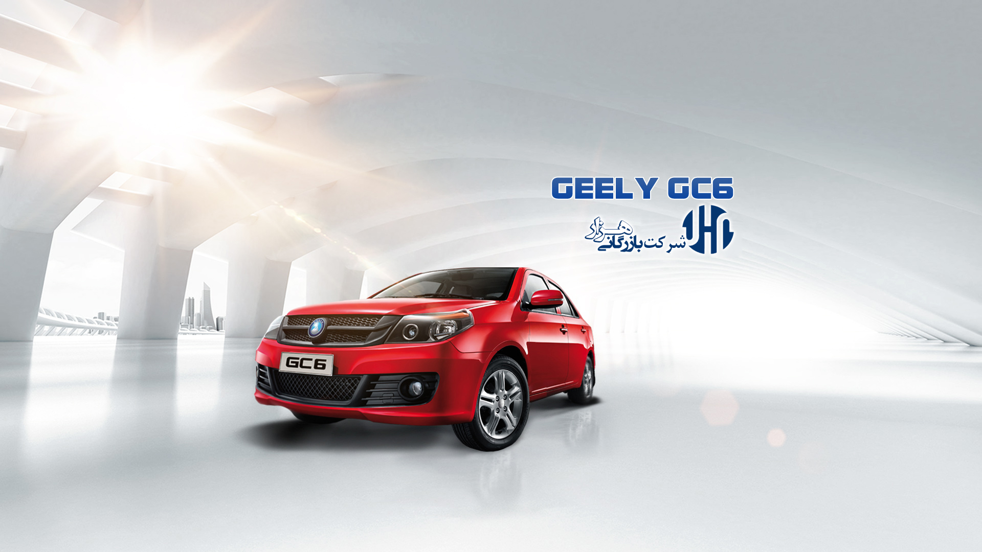 red-gc6